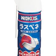 WAKO'S ラスペネ業務用
