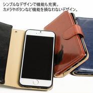 iPhone6専用 財布型ケース 3color