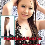 HQ-32 Hairmake&HairCut 藍沢りな DVD