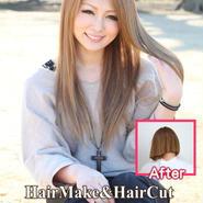 HQ-34 Hairmake&HairCut 桐島さき DVD