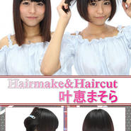 Hairmake&HairCut 叶恵まそら DVD