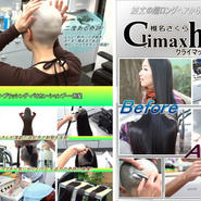 【CH06】クライマックスヘア06 DVD