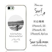 Original iPhonecase【Surf】