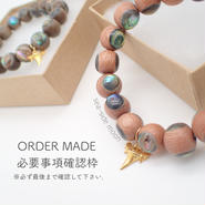 [order made] 《1pair》Wood×Abalone Shell Bracelet