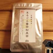 まるごと番茶粉末茶【40g】