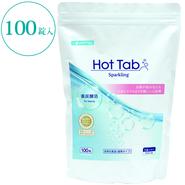 Hot Tab(100錠入)