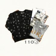 福袋☆110③