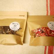 あいづ米チョコレート(有機チョコレート、会津産無農薬玄米使用)