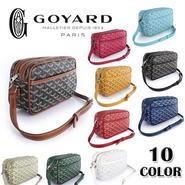 GOYARD ゴヤール 高品質 バッグ レディース かばん 斜めがけバッグ ショルダーバッグ [gyd-st02]