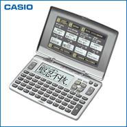 CASIO カシオ 電子辞書 エクスワード(XD-90-N)