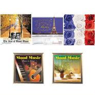 CD 哀愁のムードミュージックベスト(5枚組)