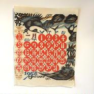 芹沢銈介 型染絵 カレンダー1958(昭33)年1月