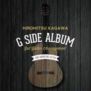 最新アルバム!【G SIDE ALBUM】