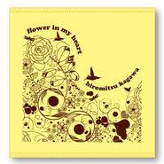 こころの花ハンドタオル