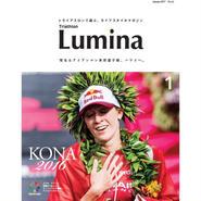 LUMINA 2017年1月 No.63