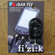 【お買い得品】 Bar Fly for Fi'zi:k  Compatible with Fizik R1 and R3 Stems 現品限り