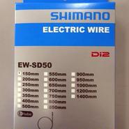 シマノ EW-SD50 150 エレクトリックワイヤー 150mm