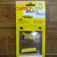 MAVIC Carbon Brake pads 2個 CXR用 シマノ/スラム対応
