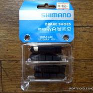 SHIMANO R55C4 ブレーキシュー 4個 アルミリム用 シマノ用