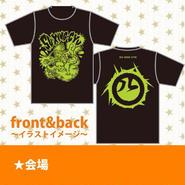 駆け上がる出世猿Tシャツ(ブラック)