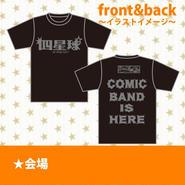 【会場限定】ロゴTシャツ(ブラック×シルバー)