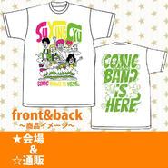 capital radio one×四星球 波乗り四星球Tシャツ(ホワイト)