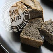黒ごま パウンドケーキ ハーフサイズ