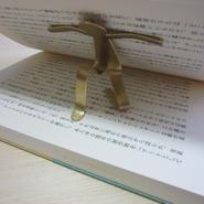 絶対に本が閉じない本のしおり 1号