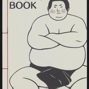 Artist Book vol.1 くにとも「OSUMO BOOK」