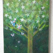 星のなる樹