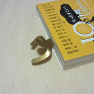 絶対に本が閉じない本のしおり 2号