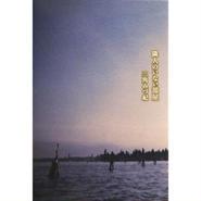 「隣人のいない部屋」三角みづ紀 , 2013 , 第5詩集