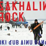 「SAKHALIN ROCK」OKI DUB AINU BAND , 2010 , CD