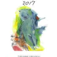 「タキハナ2017カレンダー」滝花保和