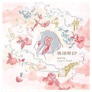 「桃源郷EP」owtn. , 2015 , CD