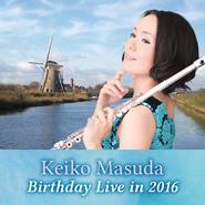 【CD付ハイレゾダウンロードカード】増田景子 / KeikoMasuda Birthday Live in 2016