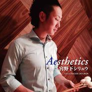 【カード販売】宮野下シリュウ / Aesthetics