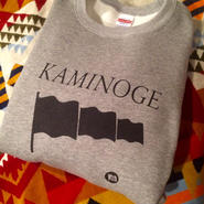 """KAMINOGE"" sweat (heather-gray)"