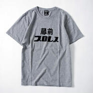 """蔵前プロレス"" tee-shirt (heather-gray)"