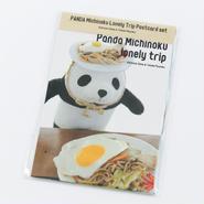 パンダの東北ひとり旅 ポストカードセット(はしゃぎ旅)
