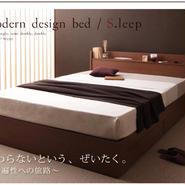 棚・コンセント付き収納ベッド【S.leep】エス・リープ【ボンネルコイルマットレス:ハード付き】ダブル