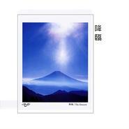 NEW  ポストカード同柄3枚入りー① (3種類掲載)
