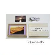 <NEW>モバイルバッテリーカード(桐箱入り)