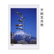 NEW  ポストカード同柄3枚入りー③ (3種類掲載)