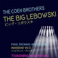 町山智浩の映画ムダ話14 コーエン兄弟の『ビッグ・リボウスキ』がわかると『インヒアレント・ヴァイス』もわかる!おかしな奴らが次々に出てくるけど話自体はさっぱいわからない!と言われるこの2本!