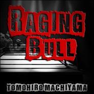 「一度は観ておけこの映画」⑨ マーティン・スコセッシ監督『レイジング・ブル』(80年)。「怒れる牡牛」と仇名されたボクシング世界王者ジェイク・ラモッタの暴力的半生を描く衝撃作。 (ネタバレ有・72分)