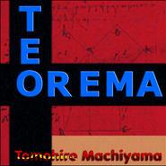 難解映画⑬ パゾリーニの『テオレマ』(68年)。『ボーグマン』『家族ゲーム』『家政婦のミタ』『ビジターQ』『メリー・ポピンズ』などに共通する「聖なる訪問者」というテーマについて。