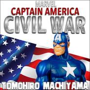 町山智浩の映画ムダ話27 ルッソ兄弟『キャプテン・アメリカ/シビル・ウォー』(2016年)。 原作者のマーク・ミラーと脚本家がキャップとアイアンマンの戦いに象徴させたアメリカの政治状況。