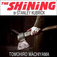 町山智浩の映画ムダ話⑫ スタンリー・キューブリック監督『シャイニング』(80年)。原作者スティーヴン・キングはなぜこの映画化を「エンジンのないキャディラック」と酷評したのか?
