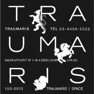 12YEARS of TRAUMARIS(仮)アーカイブ書籍制作サポートA